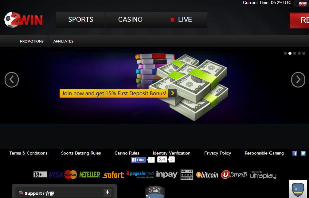 Ball2Win Casino