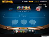 Bitoomba Casino Screenshots 1